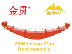 FAW 5TON heavy truck auto part leaf spring front assembly