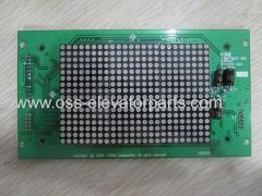 Kone PCB AVDMAT BOARD (DOT MATRIX DISPLAY BLUE), Kone