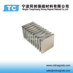 Neodymium Block Magnet grade N50