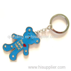 the keychain for the garment handbag and wallet and kids