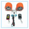 MP3 motorcycle anti-theft accessories