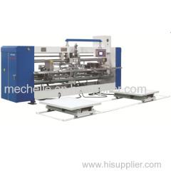 DXS-300 Double head carton stitching machine