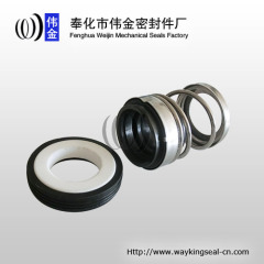 560A pump mechanical seal water pump seal 18mm