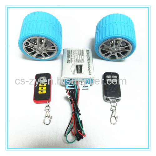 motorcycle mp3 audio  system