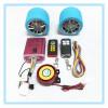 alarm speaker motorcycle system
