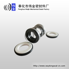 diving pump mechanical seal elastomer bellow pump shaft seal 18mm