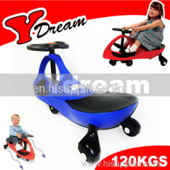 Best Selling Swing ,Plasma Car ,Ride On Toy Leading Manufacture with Yellow Color ( New Model )