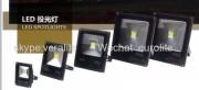 Selecting LED Flood Lights