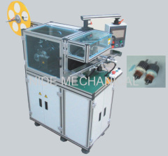 ARMATURE SLOT BOTTOM INSULATION PAPER INSERTING MACHINE