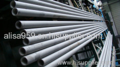 tp316/316l stainless steel seamless pipe