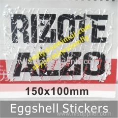 Self Egg Shell personalized Stickers