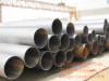 spiral steel pipe tube