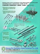 Qiang Xin Stainless Steel Fastener Co., Ltd.