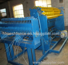 Fully automatic field fence wire weaving machine
