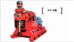 XY Series Core/Geological Drilling Rig--Hydraulic Transmission