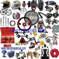 auto moto parts helmet gear knob cushion engine tools jump start booster cable washer tools