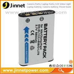 Compatible camera battery EN-EL11 for Nikon