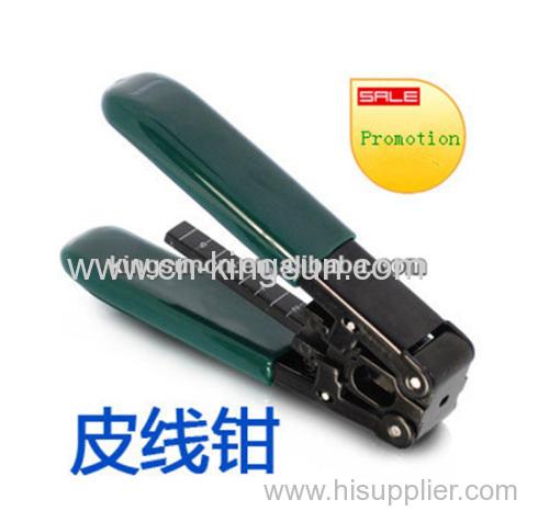 FIBER drop wire stripper /FTTH Drop Cable Stripper
