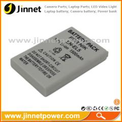 Camera battery for Nikon CP1 EN-EL5