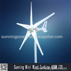 400W high efficient good performance low star up wind speed wind generator