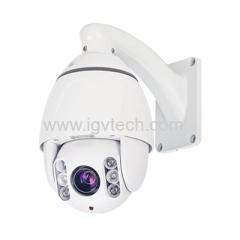 Mini outdoor IR High speed dome camera