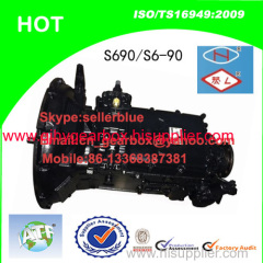 Manual Gearbox S6-90 Manufacturer in China