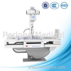 digital radiography x ray machine