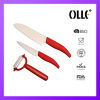 red ceramic knife set