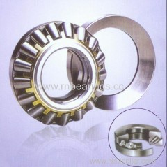 29430 E Spherical roller thrust bearings 150x300x90 mm