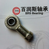 Female Connector Rod End Bearing M8X1.25