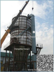 Changzhou Fanqun Spray Dryer