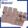 Side flexing heavy duty conveyor chains(882-K1000)