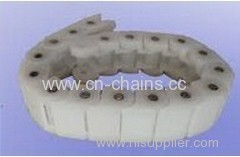 Case Chain 40P (Straight) Small straight running plastic chain with closed top plate