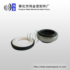 water pump mechanical seal rubber bellow shaft seal