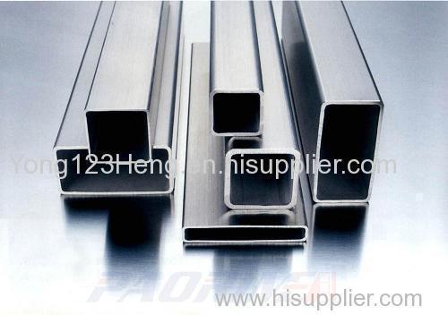 aluminum bar Aluminum square tube