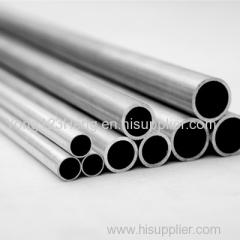 Aluminum tube Aluminum square tube