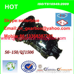 Qijiang S6-150/QJ1506 Gear box Assembly for Kinglong/Golden Dragon/Yutong/Higer bus