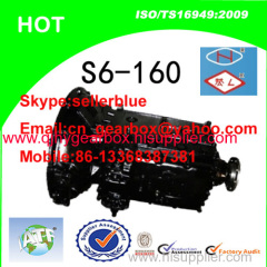 Higer Bus Parts S6-160 Gearbox Manufacturer(1166903016/1166 903 016)