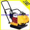 VIBRATORY PLATE COMPACTOR WITH WATER TANK