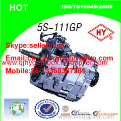 Howo/Beiben Power Transmission Gearbox Spare Parts ZF 5S-111GP /5S-150GP Supplier/Manufacturer in China