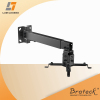 Universal Wall & Ceiling Projector Bracket