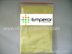 Optical Brightening Agent BA for whitening for paper pulp, suface sizing, coating