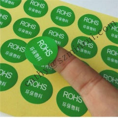 Round labels siding made in China printed