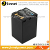 3300mAh 7.2V camcorder battery for JVC BN-VF733 BN-VF733U BN-VF733UE BN-VF733US LY34647-002B