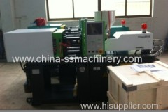 Shuangsheng small injection molding machine