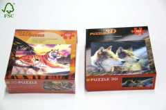 tiger wolf 3D puzzle