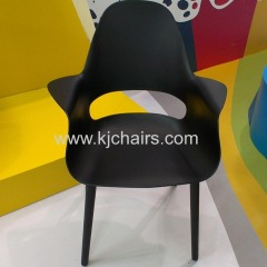 modern design plastic dining chair