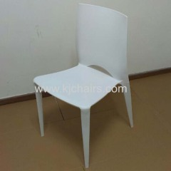 Chinese plastic dining chair