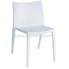 white PP dining chair