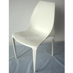 durable pp dining chair
